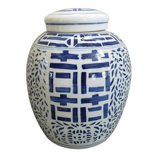 Chinoiserie Blue & White Double Happiness Ginger Jar
