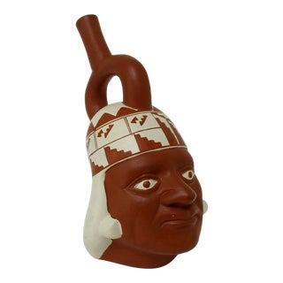 Decorative Incan Water Bottle