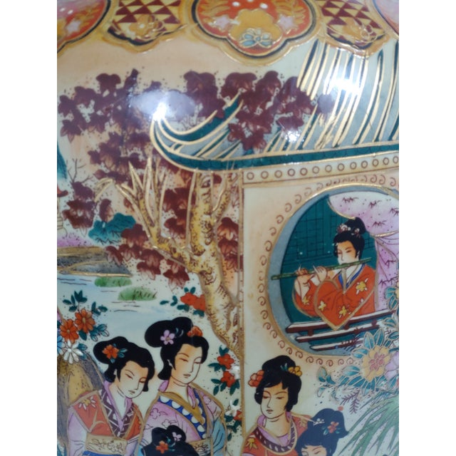 Mid 20th Century Mid 20th Century Chinese Floor Vase For Sale - Image 5 of 6