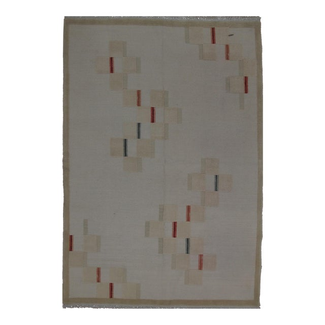 Soumak Design Hand Woven Wool Rug - 8' X 10' - Image 1 of 5