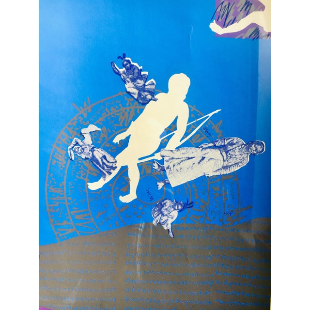 "Mid-Century Modern 1976 ""Forefathers II"" Silkscreen Print by Imelda Cajipe-Endaya For Sale - Image 3 of 5"