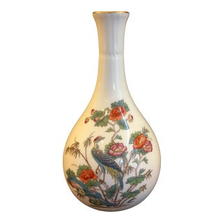 Wedgwood Kutani Crane Bud Vase For Sale