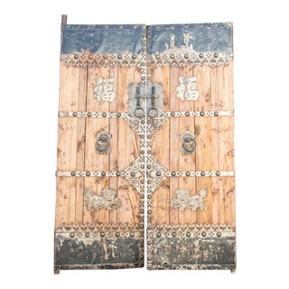 Exquisite Late 18th Century Heavy Chinese Courtyard Doors For Sale