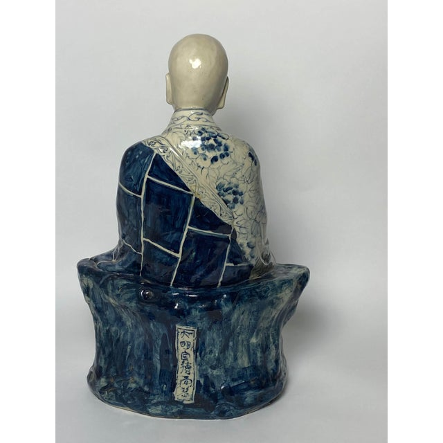 Mid 20th Century Chinese Blue and White Porcelain Seated Immortals - a Pair For Sale - Image 5 of 10