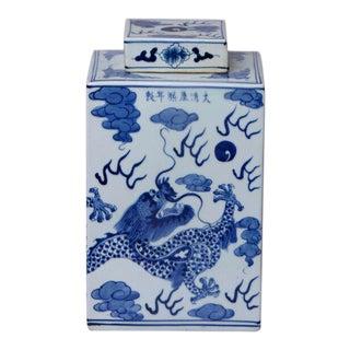 Contemporary Dragon Square Lidded Jar Porcelain by Cobalt Guild