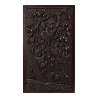 Chinese Carved Monkey Wall Plaque For Sale