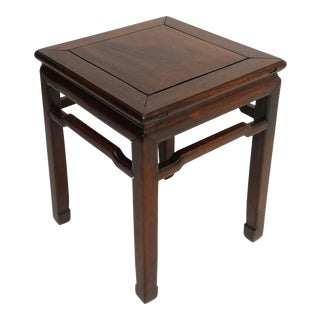 Chinese Rosewood Stool Side Table, 19th Century For Sale
