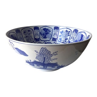 X-Large Chinese Export Punch Bowl For Sale