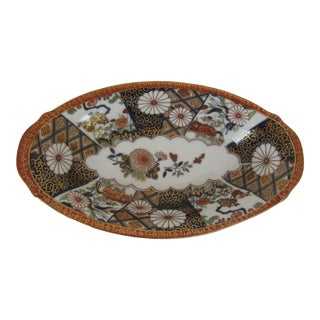 Oval Chinoiserie Blue & Orange Serving Bowl For Sale