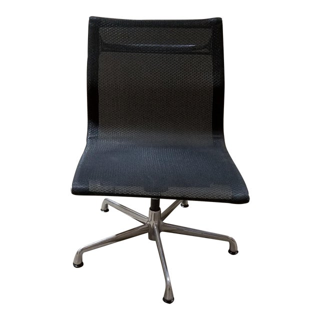 Eames Mesh Armless Chair - Image 1 of 5
