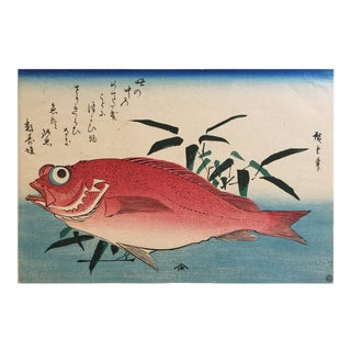 Mid 18th Century Japanese Woodblock Print Sea Bream Swimming With Bamboo Grass by Utagawa Hiroshige For Sale