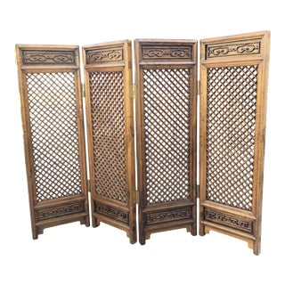 Antique Late 18th Century Four Panel Chinese Standing Screen/Room Divider For Sale