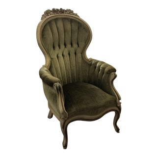 Vintage Louis XV French Style Arm Chair