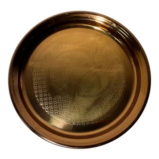 1960s Gorham Brass Serving Tray Platter For Sale