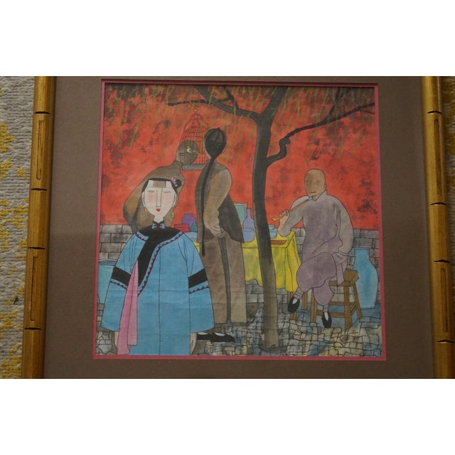 1990s Modern Colorful Chinese Art Print For Sale - Image 5 of 11