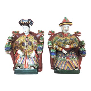 20th Century Antique Porcelain Seated Chinese Nobles - Emperor & Empress Figures - a Pair For Sale