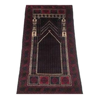 1940s Vintage Petite Afghan Baluch Prayer Rug - 2′5″ × 4′8″ For Sale