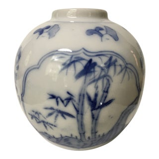 20th Century Chinoiserie Blue and White Bamboo Motif Ginger Jar/Vase
