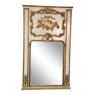 Italian Trumeau Mirror For Sale