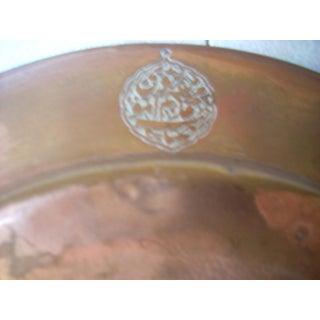 Persian Copper Plate Preview