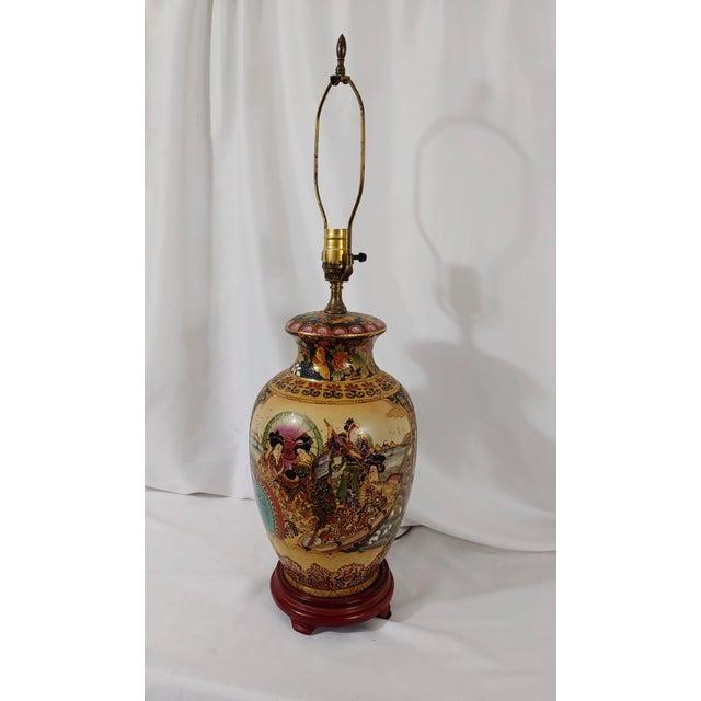 Almond Vintage Mid-Century Royal Satsuma Lamp For Sale - Image 8 of 8
