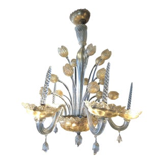 Signed Mid-Century Modern Seguso Murano Tulip 5 Arm Gold Fleck Chandelier For Sale
