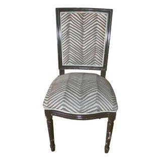 Custom Chocolate Brown Pauline Side Chair For Sale