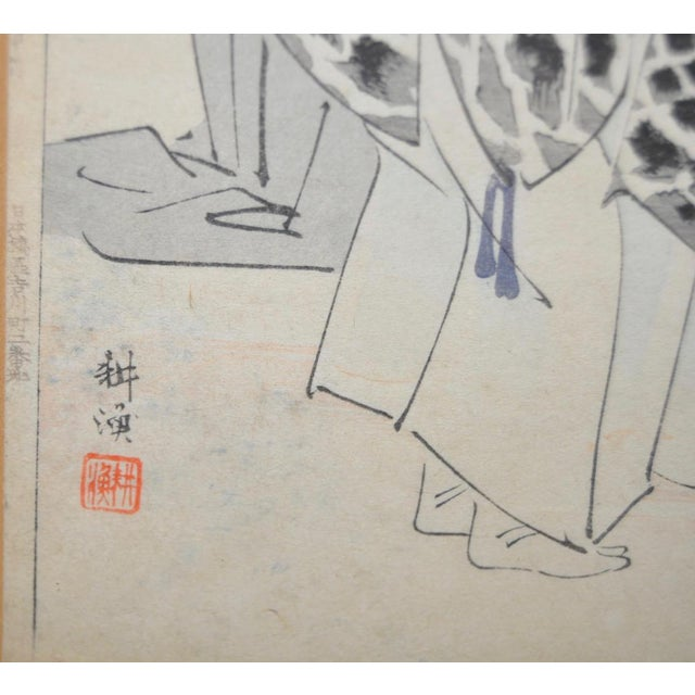 19th Century Japanese Woodblock Prints of Sporting Scenes - a Pair For Sale - Image 10 of 13