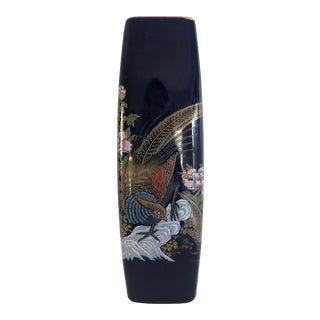 Japanese Blue & Gold Detail Vase