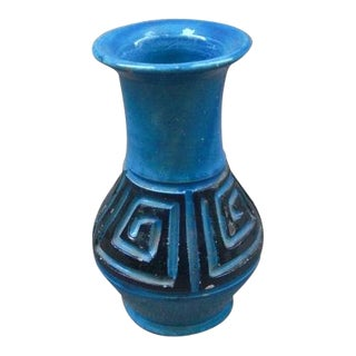 Vintage Italian Greek Key Etched Ceramic Vase For Sale