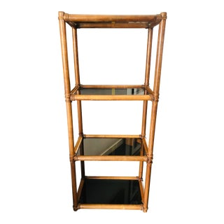 Vintage Bamboo Etagere Shelf With Smoked Glass For Sale