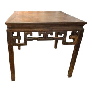 1950s Brown Square Table For Sale