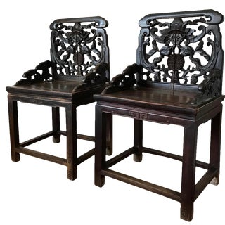 Chinese 18th Century Qing Aged Hand Carved Jumu Wood Chairs- A Pair For Sale