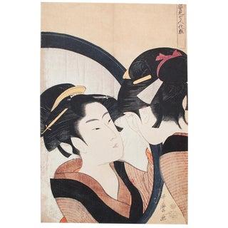 "1980s Kitagawa Utamaro, ""Lady at a Mirror"" Vintage Reproduction Print From Japan For Sale"