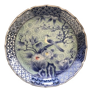 Japanese Blue and White Floral Ceramic Centerpiece Bowl For Sale