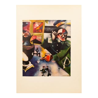 "1940s Marc Chagall, Original Period ""The Soldier Drinks"" Swiss Lithograph For Sale"