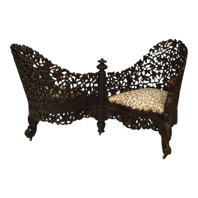 Asian Burmese Style Carved and Filigree Rosewood Tete a Tete For Sale