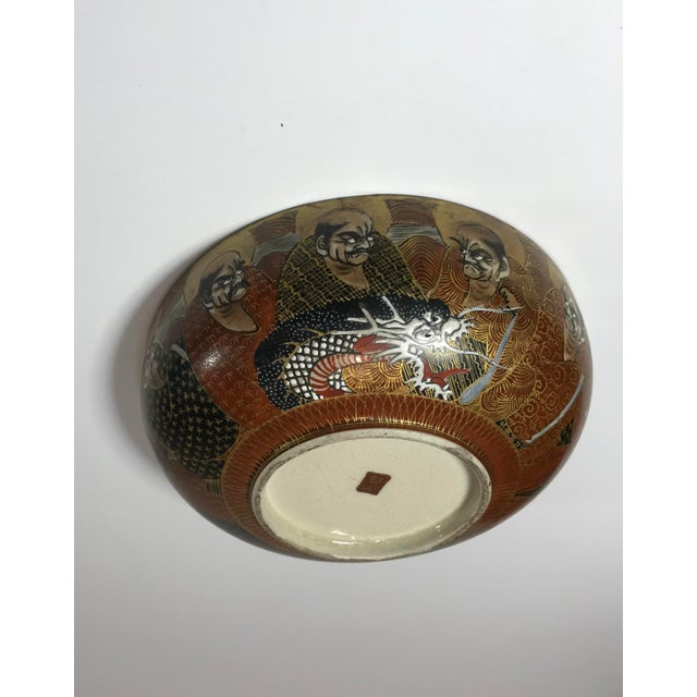 Gold 1940s Antique Japanese Satsuma Hand Painted 2 Sided Golden Porcelain Bowl For Sale - Image 8 of 13
