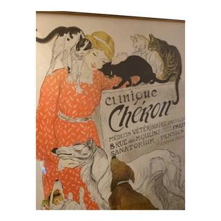 Vintage Framed French Poster For Sale