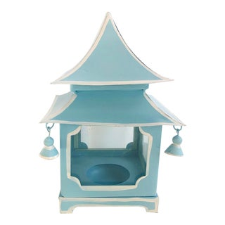 Tole Pagoda Lantern in French Blue With White Banding Accents For Sale