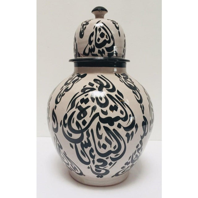 Mid 20th Century Moroccan Ceramic Lidded Urn With Arabic Calligraphy Lettrism Black Writing For Sale - Image 5 of 12