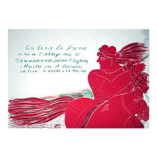"Alekos Fassianos Galerie La Hune 14.5"" X 20.25"" Lithograph 1984 Red, White, Green For Sale"