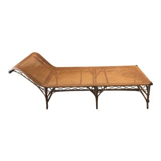 Vintage Cane and Rattan Chaise For Sale