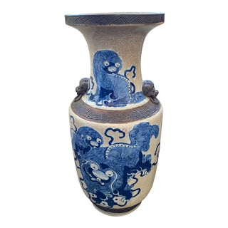 Mid 20th Century Chinese Foo Lion Blue and White Vase For Sale