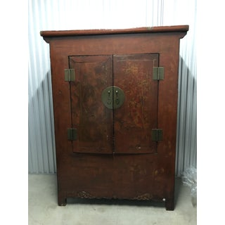 Vintage Dark Wood Asian Style Armoire Preview