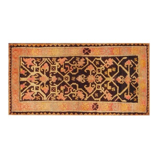 "1920s Traditional Orange and Brown Cotton Rug - 2'8""x4'10"""