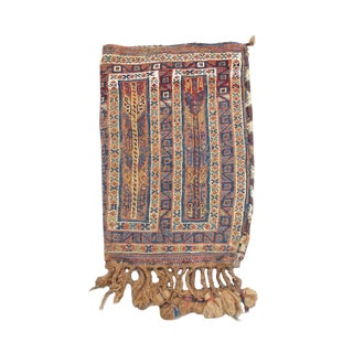 Afshar Mixed Technique Spindle Bag For Sale