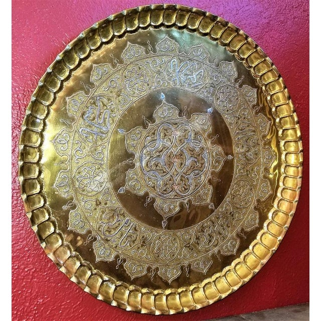 19th Century Syrian Damascene Charger For Sale - Image 10 of 11