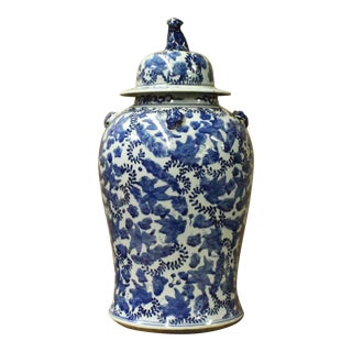 Chinese Blue & White Flowers Gold Fishes Porcelain Large General Jar
