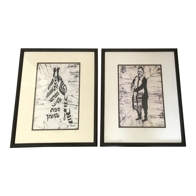 Amos Amit Framed Black & White Litograph Prints - a Pair For Sale